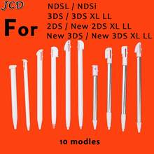 JCD 1pcs Metal Adjustable Stylus Pens For Nintendo 2DS 3DS New 2DS LL XL New 3DS XL LL For NDSL NDSi Plastic Stylus Touch Pen