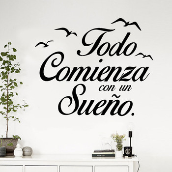 brand new and high quality Todo Comienza Con un Sueno Removable Art Vinyl Mural Home Room Decor Wall Stickers Fashionable image