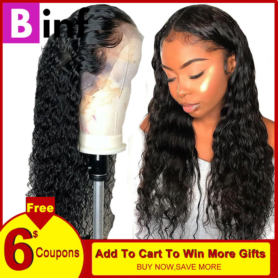 Brazilian Water Wave Wigs 360 Lace Frontal Wig Pre Plucked Hairline With Baby Hair Human Hair Wigs Non Remy Color 1B For Women