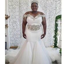 2021 модные Кристаллы в африканском стиле Русалка свадебное
