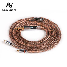 Yinyoo 16 Core câble cuivre haute pureté 2.5/3.5/4.4MM avec MMCX/2PIN/QDC TFZ pour ZS10 Pro AS10 AS16 ZSN ZSX PRO C12 TRN casques