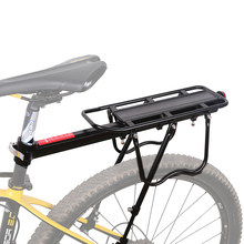 Quick Release Bicycle Luggage Trunk Adjustable Alloy Rear Cargo Rack Basket Cycling Bag Stand Holder Fit MTB & 4.0 Fat Bike