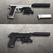 Модель оружия в наличии 1/6 модель пластикового пистолета игрушка
