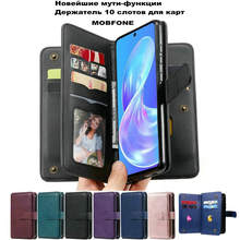 10 Cards Wallet Leather Case For OPPO A52 A72 A92 A5 A9 A31 A8 2020 A5S A3S A12 A7 AX7 Flip Cover Realme 5 3 3i 6i 6 C3 C11 C15
