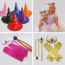 Children Accessories Magic Wizard Hat Necklace Crown Magic Wand Braid Accessories Unicorn Christmas Hair Bands Headdress(China)