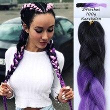 LVHAN, 24 дюйма, огромные косички, вязанные крючком волосы для наращивания, Синтетические Яки, косички, волосы оптом, зеленый, розовый, Омбре, стильные аксессуары для волос