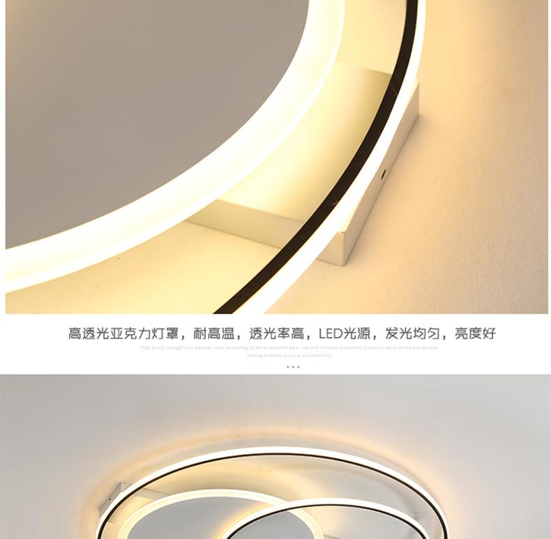 客厅灯-简约现代led圆形个性卧室大厅吸顶灯大气家用灯具2019新款-tmall_13
