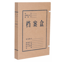 File Box Storage-Bag Archives A4 Document Business-Organizer Office School for Museum