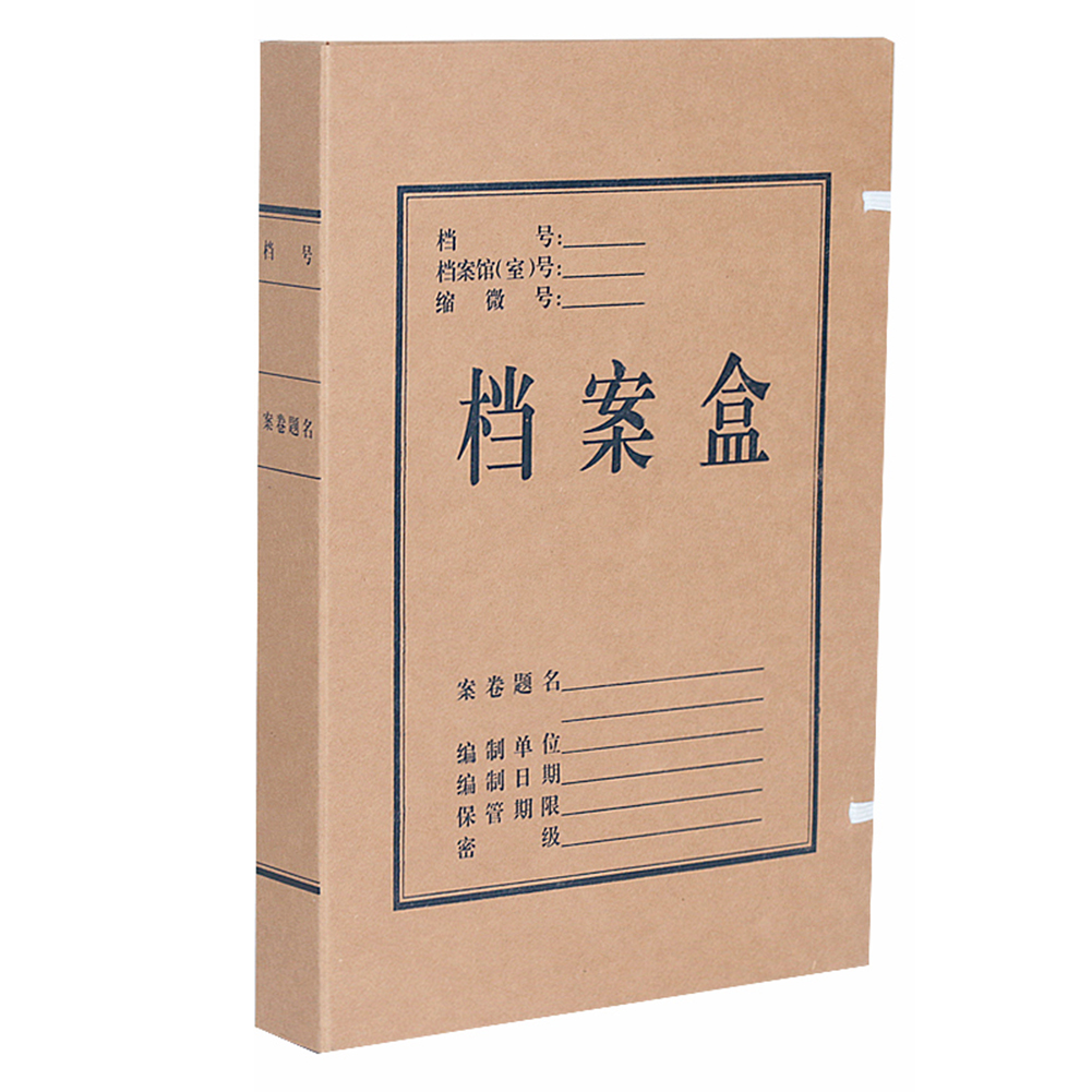 Foldable A4 File Document Bag Pouch Bill Folder Holder Organizer  Document File Box Storage Bag For School Archives Museum