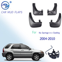 Car Front Rear Mudguards For 2004 2005 2006 2007 2008 2009 2010 KIA Sportage W/O Cladding Mudflap Accessories Fenders