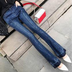Женские джинсы с высокой талией 2019 осень зима толстые бархатные теплые Стрейчевые обтягивающие джинсы женские широкие расклешенные