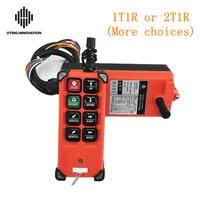 Industrial Crane Remote Controller F21 E1B Wireless Switches for Hoist Crane Control Lift Crane AC 380V 220V 36V 12V 24V