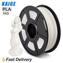 PLA Filament 1.75MM 1KG Filamento Pla Plstic For 3D Printer& 3d Pen Filament Eco-friendly Printing Materia Black Colorl
