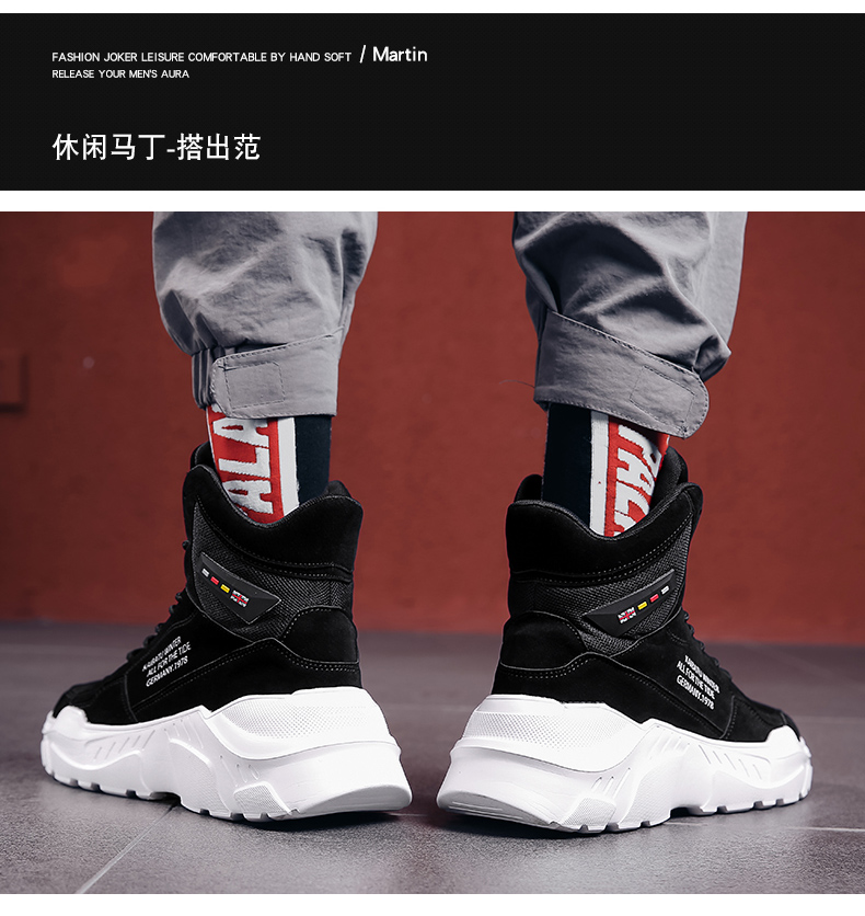 2019 Mens Shoes Casual Slip On Breathable Hot Sale Air Cushion Keep warm Sneakers Men Shoes Spring Shoes Outdoor Flats Shoes 35