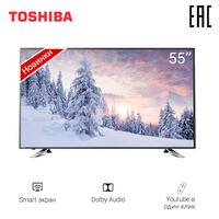 Телевизор TV 55 дюймов ТВ TOSHIBA 55U5865 4K UHD Smart TV 5055InchTv