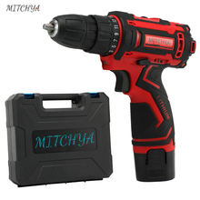 12V Cordless Screwdriver Large Capacity Lithium Battery Power Tools Family Repair Electric Drill