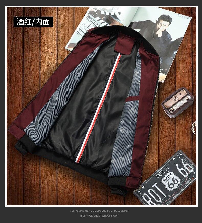 H1782b884807e4df4ad4c0266e2bb3c63u 2019 new jacket loose men's bomber jacket men's casual hip hop baseball collar print fashion jacket smooth jacket streetwear