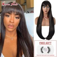 Прямые волосы черные синтетические парики с челкой для женщин