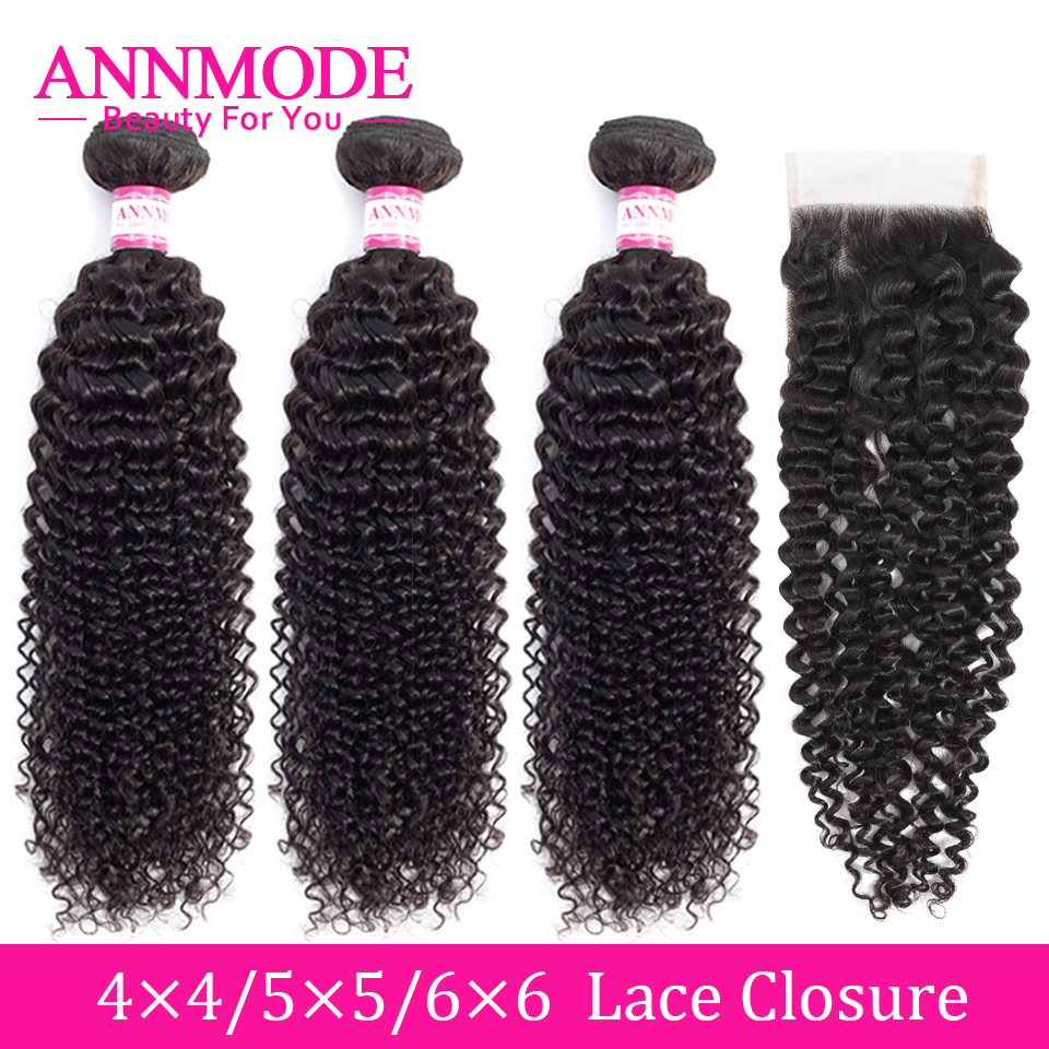 Brazilian Kinky Curly 3 Bundles With Closure 8-30inch Human Hair Weave 4x4 5x5 Middle Free Part Hair Extension Non Remy Annmode
