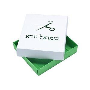 Иудейские Стили Персонализированные лазерная резка бар mitzvah ножницы upsherin день рождения Сувениры Коробка