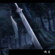 80CM Cosplay Chinese Anime The  Grandmaster of Demonic Cultivation Lan Wangji  Sword  Weapon Prop Mo Dao Zu Shi  PU Model Prop