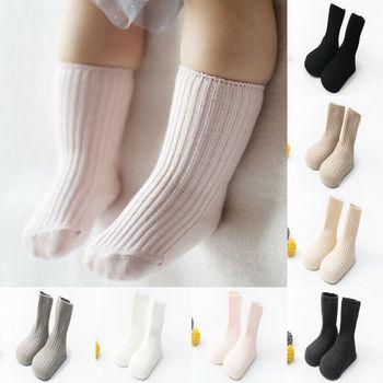 Newborn Soft Ankle Sock 1