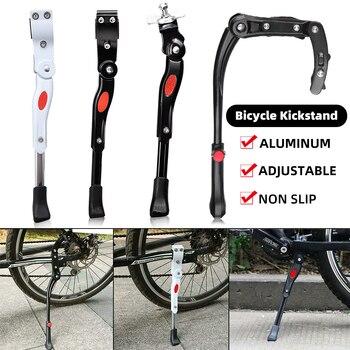 SFIT מתכוונן MTB כביש אופניים Kickstand אלומיניום אופניים תמיכת צד Stand חניה מדף הרי רכיבה על אופניים Accessorie 36-40cm