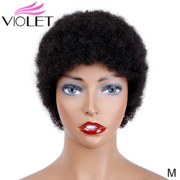 VIOLET Peruvian Short Curly Wig Middle Ratio 4 Inch Non-Remy Human Wig For Black Women 100% Short Human Wig Natural Color - DISCOUNT ITEM  43% OFF All Category