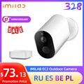 1080P Imilab EC2 IP Смарт наружного видеонаблюдения IP Шлюз инфракрасный Ночное видение IP66 Водонепроницаемый камеры для дома/кошки/домашних питомце...