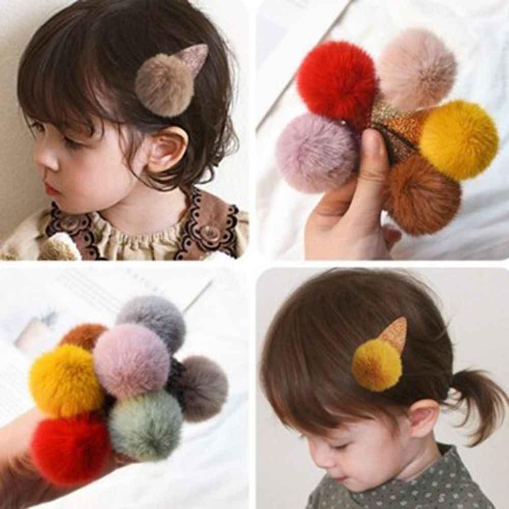 1 قطعة طفلة لينة الفراء الكرة مشبك شعر المشابك اليدوية رئيس اكسسوارات الكرة Pompom مشبك شعر إكسسوارات الشعر للأطفال