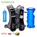 Сумка для бега, марафона UltralightWo, мужской дышащий спортивный рюкзак для бега, рюкзак для тропы, бега, гидратации, Опциональная сумка для воды