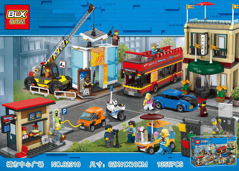 1355pcs Lepins Capital City Central Square Bus Car People Hotel Convenience Store House Model Building Blocks Children Toys Gift image
