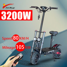 Electric Scooter 3200W Motor Trotinette Electrique Adulte Puissant 110KM 60V Battery 11Inch Off-Road Tire Foldable E Scooter