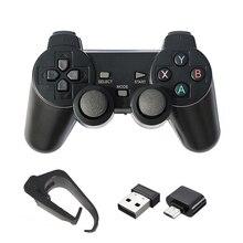 2.4グラムのワイヤレスゲームパッドPS3/pc/アンドロイド/tvボックスゲームコントローラリモート電話用マイクロusbまたはタイプc