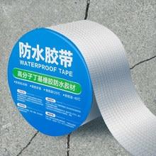 Ruban adhésif thermique en butyle étanche, feuille d'aluminium, pour réparation de tuyaux de toit à domicile, autocollant anti-fuite