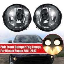 Car Fog Light Lamp For Nissan Rogue 2011 2012 2013 Front Bumper Light