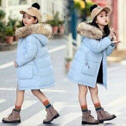 2020 Girls Winter Thickening Warm Fashion Dazzling Down Cotton Jacket