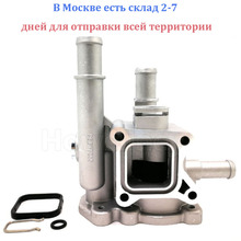 Алюминиевый корпус термостата для Chevrolet, Opel Zafira Signum Cruze 96984103 96817255