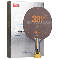 DHS Hurricane 301 (H301X) 301X Table Tennis Blade Core +0.5mm Arylate Carbon ALC Racket Ping Pong Bat Paddle