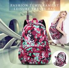 Новый оригинальный женский рюкзак для школы девочек подростков
