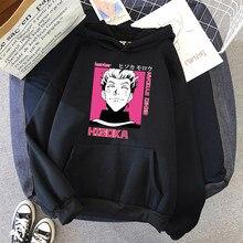 Hisoka morow - Hunter x Hunter Anime sweats à capuche pull unisexe imprimé sweat étudiant Sport sweats à capuche blanc noir sweats décontracté és