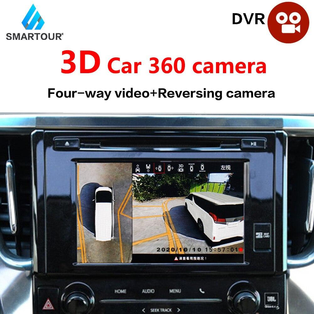 Smartour HD 3D Автомобильная камера 360 система парковки с объемным обзором для вождения с системой панорамного обзора птицы 4 автомобильные камер...