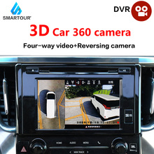 Smartour Hd 2D 3D Auto 360 Camera Parking Surround View Systeem Rijden Met Bird View Panorama Systeem 4 Auto Camera auto Dvr