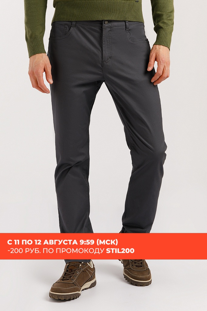 Finn Flare мужские брюки