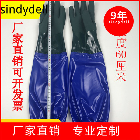Factory Sales Acid And Alkali Resistant Oil Resistant Anti-slip Waterproof Brushed And Thick Dig Lotus Lengthen Aquatic Products