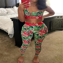 Colorful camouflage & Letter Print Two Piece Set Wholesale S