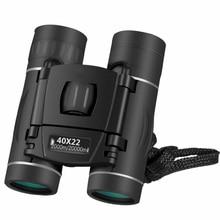 Hd 40x22双眼鏡プロフェッショナル狩猟望遠鏡ズーム高品質ビジョンのない赤外線接眼アウトドアラーベ望遠鏡