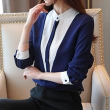 Fashion Autumn Women Chiffon Blouses Shirt Shirts Elegant Blouse Plus Size Blusas Mujer De Moda