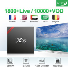 QHDTV 1 An France Arabe X96W IP Boîte de TÉLÉVISION Android 7.1 S905W H.265 Décodeur WIFI Abonnement IPTV IPTV Netherland IP TV Box(China)