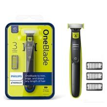 פיליפס QP2520 All in oneblade חשמלי מכונת גילוח נטענת עם NimH סוללה חצי חשמלי גוזם & חצי חשמלי מכונת גילוח לגברים